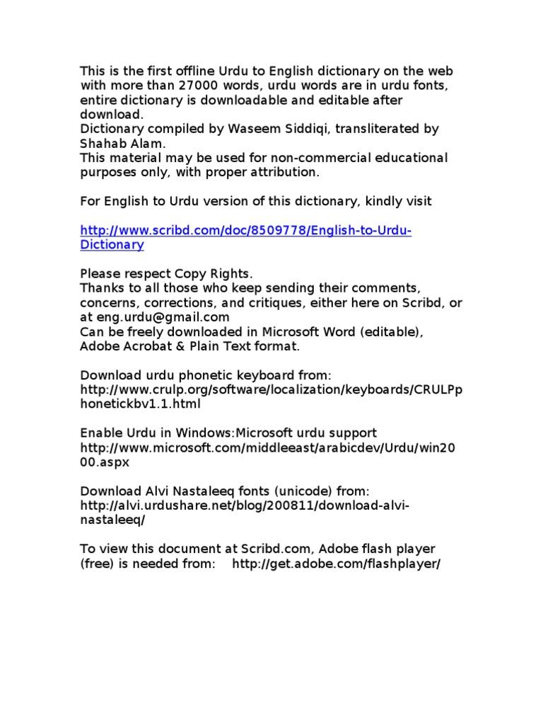 11342223 urdu to english dictionary urdu malvernweather Choice Image