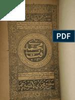 Aftab e Mohammadi by Allama Faqeer Muhammad Jehlumi