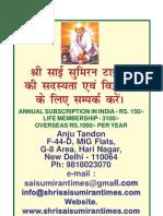 Shri Sai Sumiran times -Febuary Hindi 2009