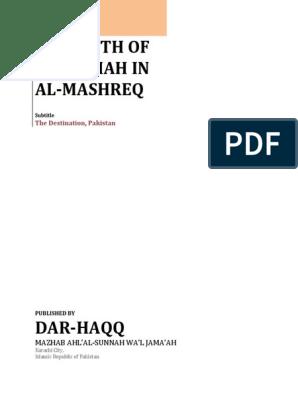 Strength of an Ummah in al-Mashreq [English] | Kafir | Prophets And