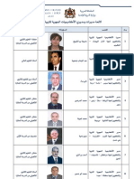 Tableau Resultats Nomination DAREF