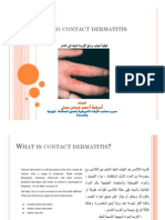Contact Dermatitis Arabic