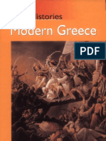 Modern Greece - A Brief History (by Thomas W. Gallant)