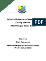 Laporan Hari Anugerah 2012