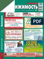 Nedvizimost_12.pdf