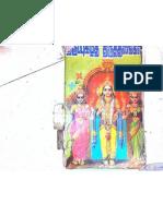 Murugan Thiruthalangal PDF