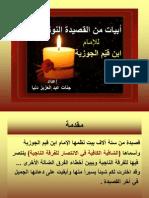 7226365-Al-qasida