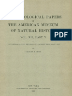 AMNH papers