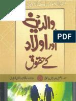 Walidain Aur Aulad k Huqooq(Javeed Iqbal)