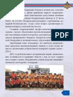 DVD Rusija