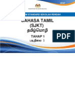 Dokumen Standard Bahasa Tamil SJKT Tahap 1