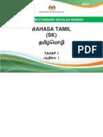 Dokumen Standard Bahasa Tamil SK Tahap 1(1)