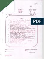 CSIR NET EXAMINATION LIFE SCIENCES JUNE 2012.pdf