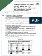 DBT JRF 2012 Paper.pdf