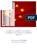 China Econom2012 13