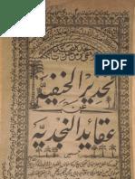 Tahzeer Un Hanfia en Aqaid Un Najdia
