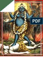 Tara Tantra (॥ तारा-तन्त्र ॥)