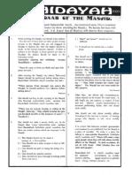 Leaflet - The Aadaab of the Masjid