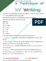 Essay & Composition Writing Technique.pdf
