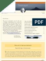 Saranagathi_eNewsletter_July_2012.pdf