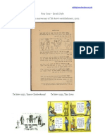Israeli Illustrations of the Four Sons, Passover Haggadah