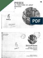Zbornik proznih tekstova za decu predškolskog uzrasta I deo