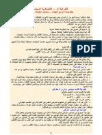 Iraqi Fedral