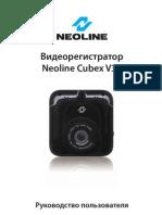 Manual Neoline Cubex v31