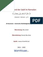 Der Zustand Der Salaf Im Ramadan