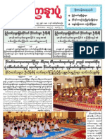 Yadanarpon Newspaper (25-3-2013)