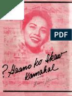 Gaano Ko Ikaw Kamahal Piano