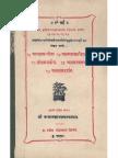 Adhyatma Geeta 008502