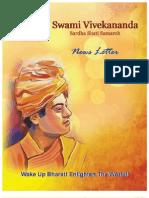 Swami Vivekananda Sardh Shati Samaroh
