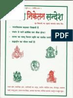 Jyotish Niketan Sandesh.oct.2011.94