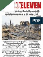 Weekly Eleven8-25 Journal