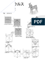 Origami Centaur
