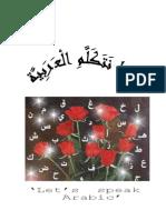 Speak 1-1 - QURAANIC ARABIC (WORDPRESS)