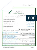 24 - Lesson 13 the Masculine Plural 6 - QURAANIC ARABIC (WORDPRESS)