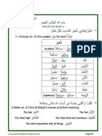 18 - Lesson 7separated Pronouns7 - QURAANIC ARABIC (WORDPRESS)