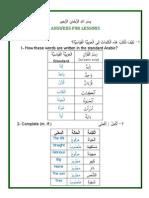 14 - Lesson4 Conjugation of Sing p24 - QURAANIC ARABIC (WORDPRESS)