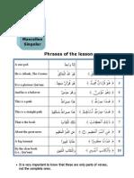 8 - Lesson1 the Masculine2 - QURAANIC ARABIC (WORDPRESS)