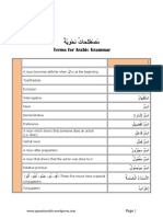7 - Grammatical Terms1 - QURAANIC ARABIC (WORDPRESS)