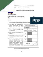 Bm Penulisan Percubaan Upsr 2012 Sarawak