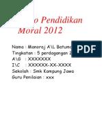 Pendidikan Moral Folio (2012)
