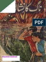 Naag Ka Nishan-Syed Zakir Ejaz-Feroz Sons-1970