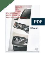 Brosur All New Honda CRV 2013