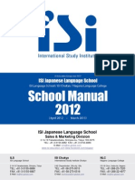 School Manual2012 En