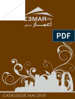 catalogue_eemar_city.pdf