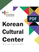 Korean Cultural Center(4~6 Program)