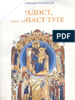 Arhimandrit Emilijan - Radost, Propast Tuge
